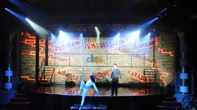 På tur med M/S Color Magic (Oslo-Kiel t/r). Show i Show Lounge: Everyday Magic - en kabaret av drømmer.